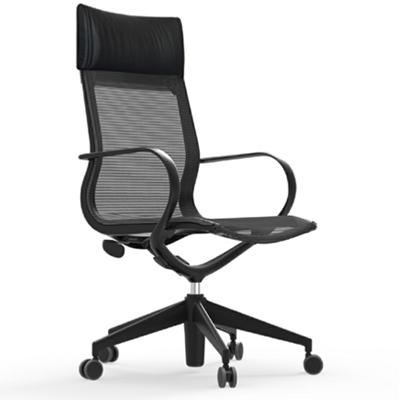 Cherryman Curva Conference Chair