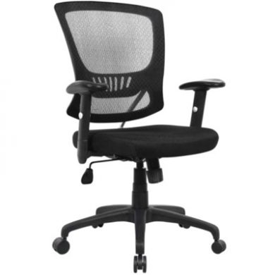 NOW! Ergonomic Task Chair