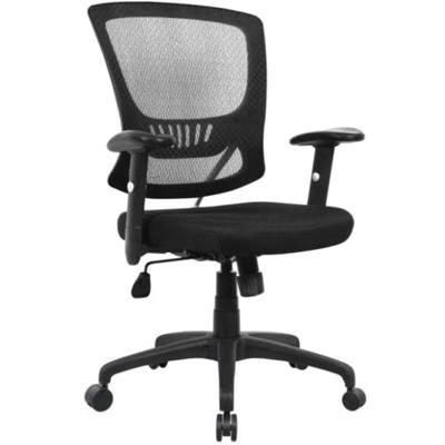 NOW! Ergonomic Task Chair